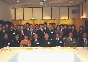 平成17年度合同期別連絡会の集合写真