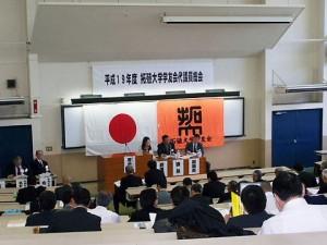 平成19年度代議員総会①