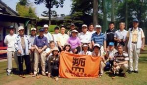 第2回埼玉県西部支部パークゴルフ大会