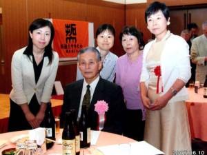 千葉県支部総会50周年大会 出席