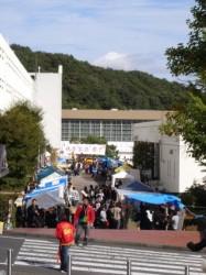 平成19年度 紅陵祭開催②