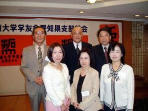 平成19年度 愛知県支部総会参加報告