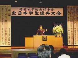 第18回拓殖大学総長杯争奪全日本学生雄弁大会②