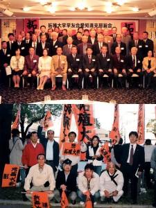 平成19年度 愛知県支部総会