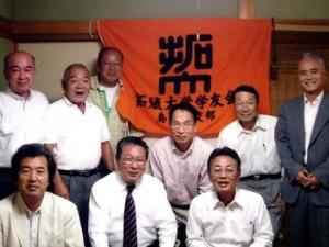 平成19年度 鳥取県支部総会