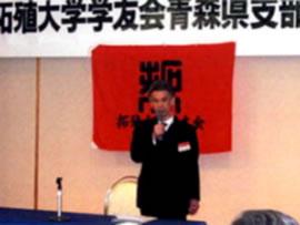 平成19年度 青森県支部総会