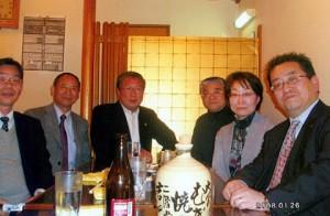 東京都連合会多摩北支部役員会開催