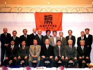 平成19年度 第28回北海道十勝支部総会