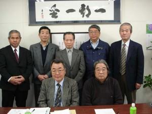 アジア研究会OB会の設立