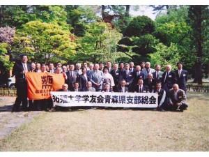 平成20年度青森県支部総会
