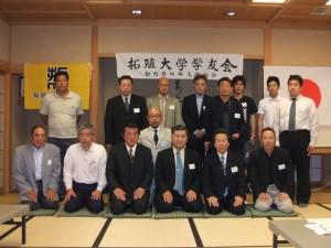 平成20年度静岡県西部支部総会