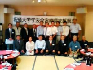 平成20年度宮崎県支部総会(メイプル)