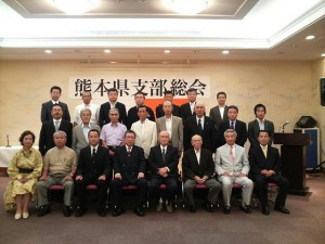 平成20年度熊本県支部総会