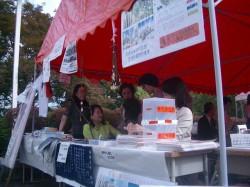 紅稜祭の写真(メイプル)②
