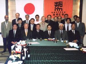 神奈川県湘南支部総会