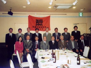 平成20年度豊島支部総会(メイプル)