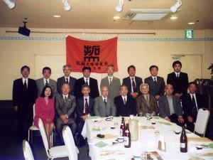 平成20年度豊島支部総会