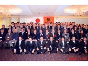平成20年度神奈川県支部総会