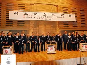 ジャパンプロテクション 創業40周年記念祝賀会