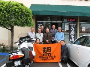 米国ロサンゼルス支部 2009年度 新年総会