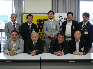 平成21年度文京支部総会