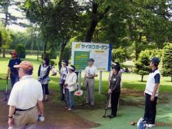 埼玉県西部支部パークゴルフ大会②