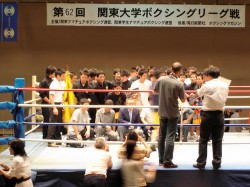 ボクシング関東大学リーグ戦③
