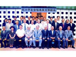 福島県支部総会(メイプル)