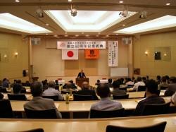 茨城県支部60周年記念式典②