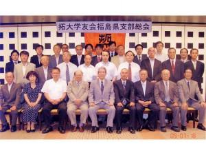 平成21年度福島県支部総会
