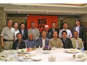 茨城県支部台湾旅行