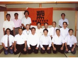 平成21年度鳥取県支部総会
