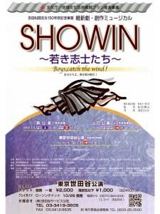 SHOWIN