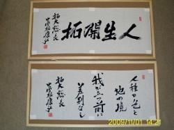 平成21年度青森県支部総会③