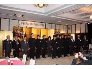 合気道部創部50周年式典