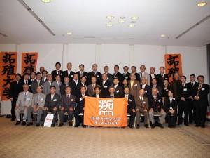 平成21年度埼玉県南部支部総会