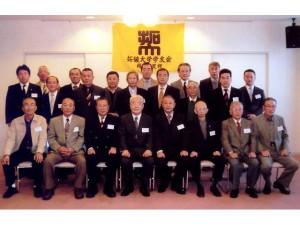 平成21年度岡山県支部総会