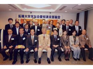 平成21年度愛知県支部総会