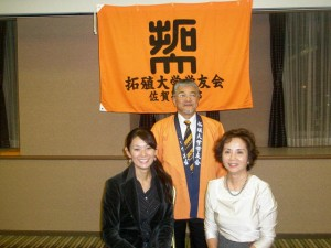 平成21年度佐賀県支部総会(メイプル)