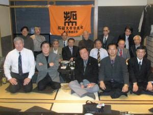 東京都連合会・忘年懇和会
