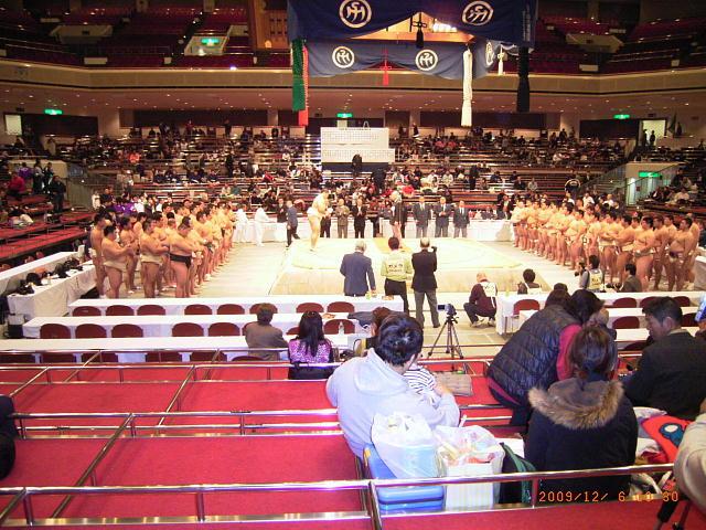 全日本相撲選手権大会