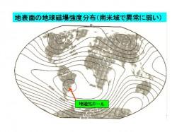 地球磁場強度