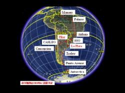南米での観測