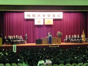 平成21年度大学卒業式①