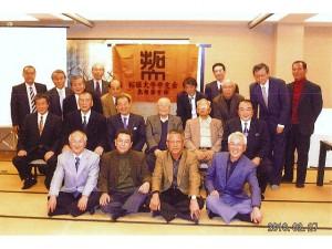 平成21年度島根県支部総会