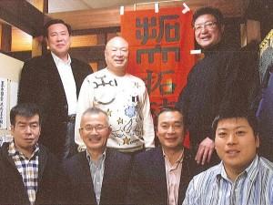 日本拳法OB会①