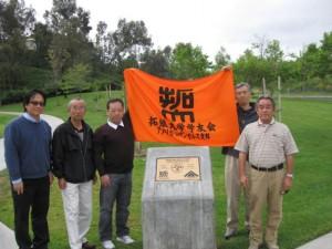 2010年度合同桜植樹式