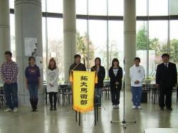 激励を受ける田中監督と馬術部員