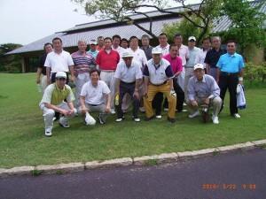 第31回 東京都連ゴルフコンペ「尚志会」①