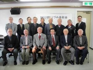 集合写真 平成22年度いづみ会総会出席者一同